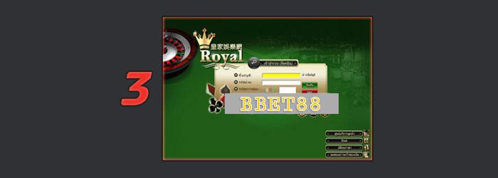 royal1688 login