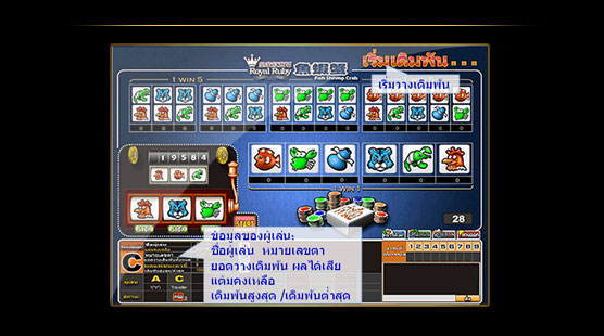Go live dealer blackjack