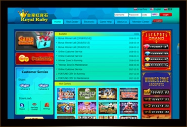 Download Ruby888