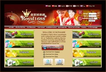 Download Royal1688