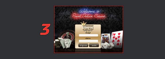 gclub royal