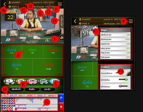 gclub-mobile-live-casino
