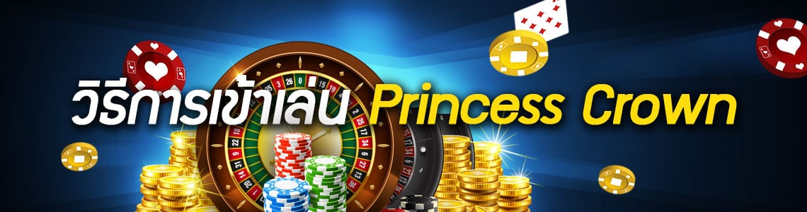princess crown casino online