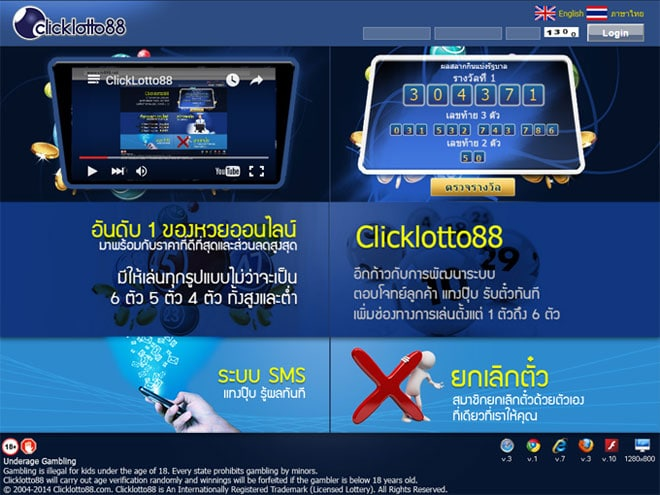 web thai lotto