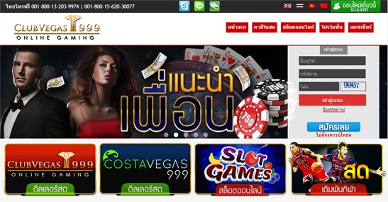 clubvegas999.com