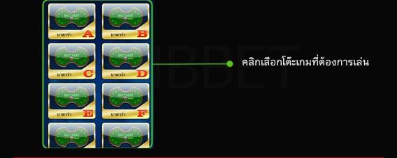 gclub iphone game casino