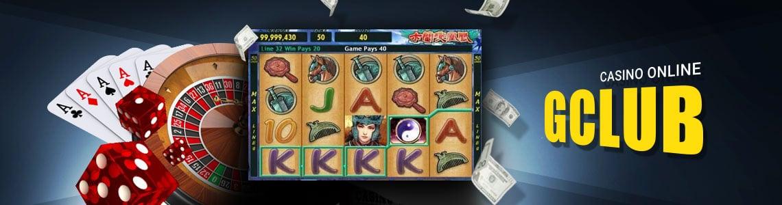 Gclub Slot Mulan