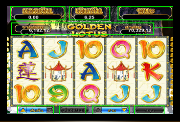 goldclubslot golden lotus