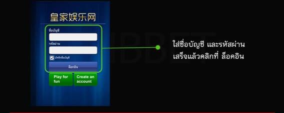 លេង gclub iphone ipad