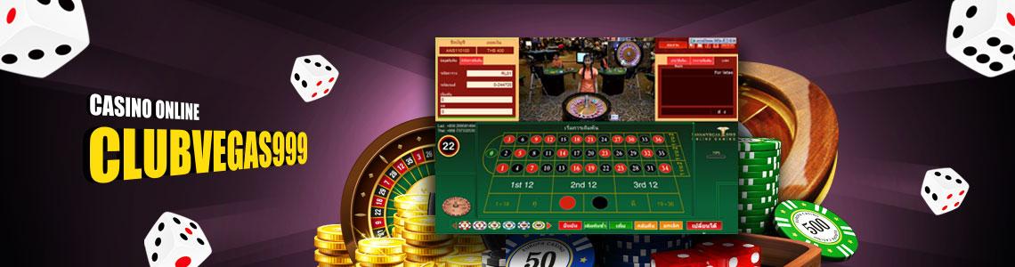 roulette-clubvegas999