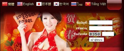 login royal1688 online