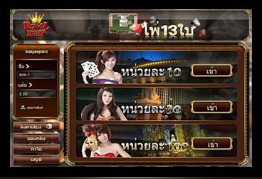 ruby888 Chinese Poker